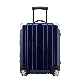 Rimowa Limbo International Cabin Multiwheel